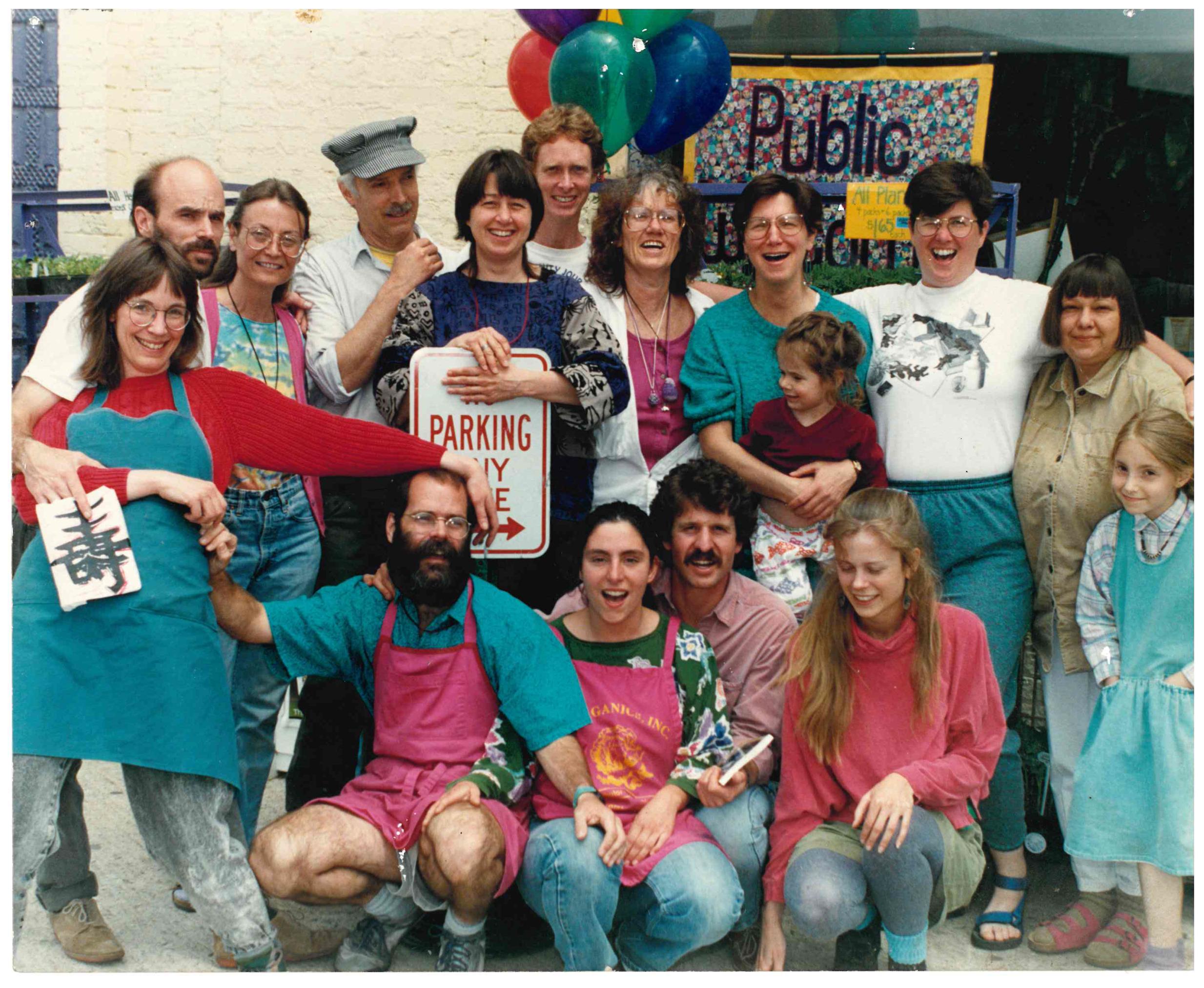 1990's FBFC Photo Archive